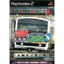 PS2 電車でGO!3 通勤編 PlayStation2