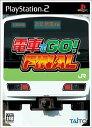電車でGO! FINAL/PS2/TCPS-10085/A 全年齢対象