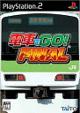 電車でGO! FINAL(PlayStation2 the Best)/PS2/TCPS10119/A 全年齢対象