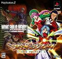 PS2 サイキックフォース COMPLETE フィギュア三体同梱版 PlayStation2