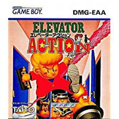 GB エレベーターアクション GAME BOY