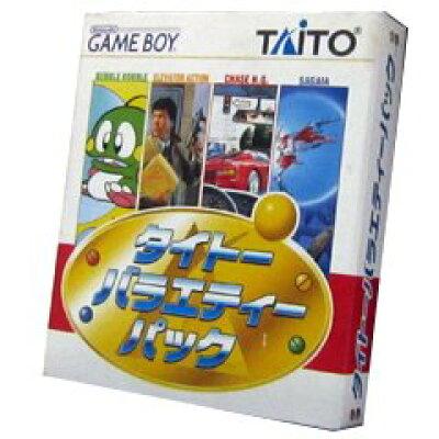 GB タイトーバラエティーパック GAME BOY
