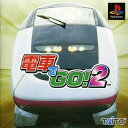 PS 電車でGO!2 PlayStation