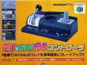 N64用 電車でGO!64専用コントローラ N64 NINTENDO 64