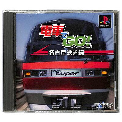 電車でGO!名古屋鉄道編 アルバム TCPS-10015