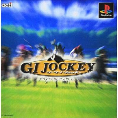 PS GIジョッキー PlayStation