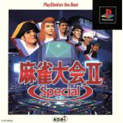 PS 麻雀大会II Special PlayStation the Best PlayStation