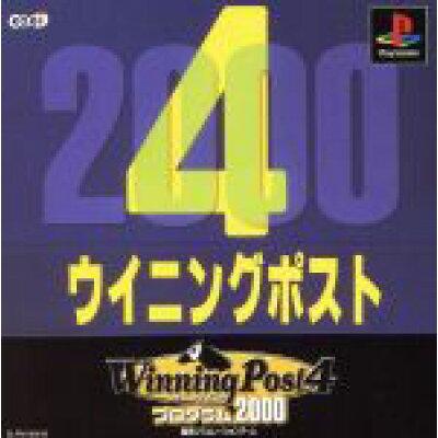 PS Winning Post 4 プログラム2000 PlayStation