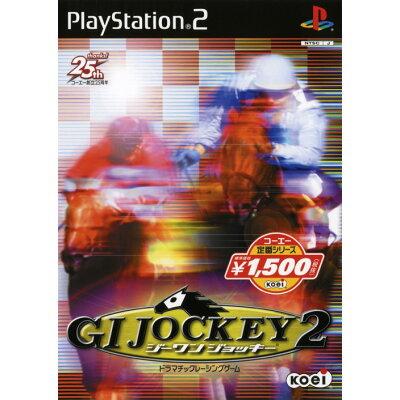 PS2 コーエー定番シリーズ ジーワンジョッキー2 PlayStation2