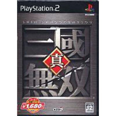 真・三國無双(コーエー定番シリーズ)/PS2/SLPM-62568/B 12才以上対象