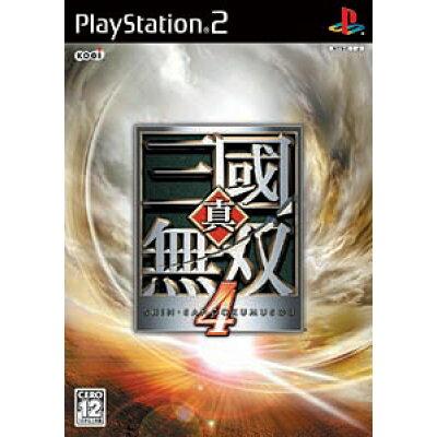 真・三國無双4/PS2/SLPM65890/B 12才以上対象