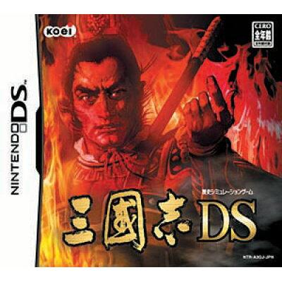 三國志DS/DS/NTR-P-A3GJ/A 全年齢対象