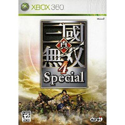 真・三國無双4 Special/XB360/64J00001/B 12才以上対象