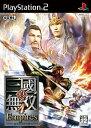 真・三國無双4 Empires/PS2/SLPM-66343/B 12才以上対象