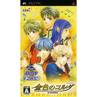 金色のコルダ(KOEI The Best)/PSP/ULJM-05198/A 全年齢対象