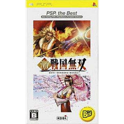 激・戦国無双(PSP the Best)/PSP/ULJM-08012/B 12才以上対象