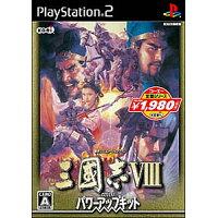 三國志VIII with パワーアップキット(コーエー定番シリーズ)/PS2/SLPM62762/A 全年齢対象