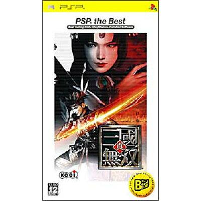 真・三國無双(PSP the Best)/PSP/ULJM08017/B 12才以上対象
