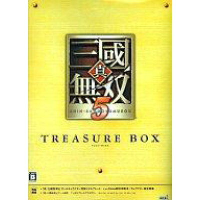 X36 真・三國無双5 TREASURE BOX Xbox 360