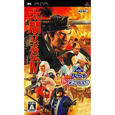 太閤立志伝IV(KOEI The Best)/PSP/ULJM05313/A 全年齢対象