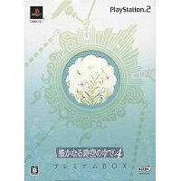 PS2 遙かなる時空の中で4 プレミアムBOX PlayStation2