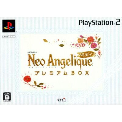 PS2 ネオアンジェリーク フルボイス プレミアムBOX PlayStation2