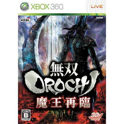 無双OROCHI 魔王再臨/XB360/JGR00008/B 12才以上対象