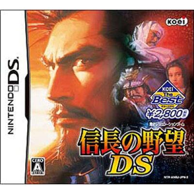 信長の野望DS(KOEI The Best)/DS/KOEIN0161/A 全年齢対象