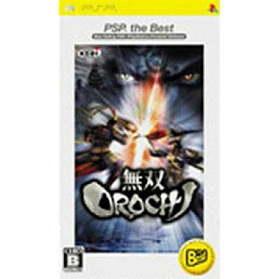 無双OROCHI(PSP the Best)/PSP/ULJM08022/B 12才以上対象