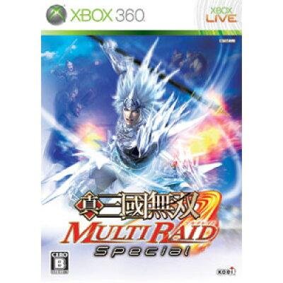 真・三國無双 MULTI RAID Special(マルチレイド スペシャル)/XB360/4LD00001/B 12才以上対象