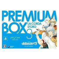 PSP 金色のコルダ3 プレミアムBOX