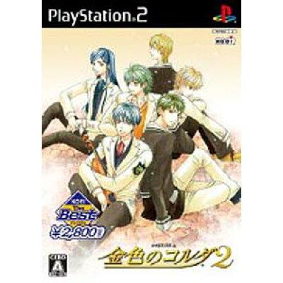 金色のコルダ2(KOEI The Best)/PS2/SLPM-55249/A 全年齢対象