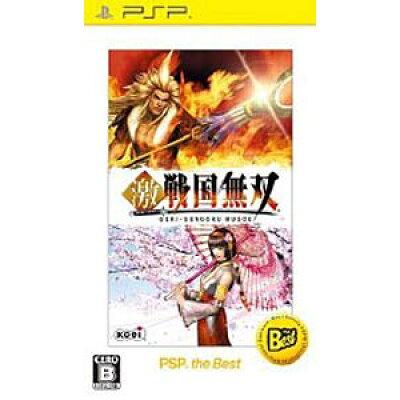 激・戦国無双(PSP the Best)/PSP/ULJM-08026/B 12才以上対象