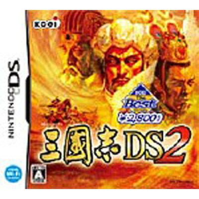 三國志DS 2(KOEI The Best)/DS/KOEI-N0182/A 全年齢対象