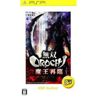 無双OROCHI 魔王再臨(PSP the Best)/PSP/ULJM-08037/B 12才以上対象