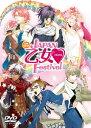 ライブビデオ JAPAN 乙女■Festival/DVD/KEBH-1202