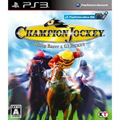 チャンピオンジョッキー: ギャロップレーサー&ジーワンジョッキー/PS3/BLJM60367/A 全年齢対象