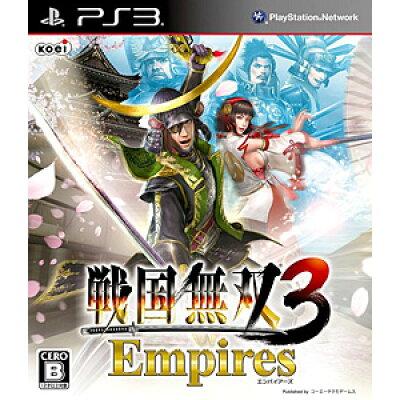 戦国無双3 Empires/PS3/BLJM60990/B 12才以上対象