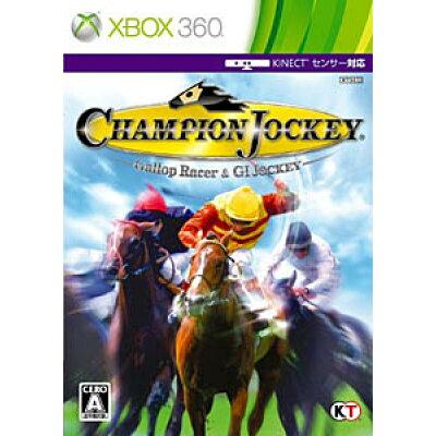 チャンピオンジョッキー: ギャロップレーサー&ジーワンジョッキー/XB360/JES100167/A 全年齢対象
