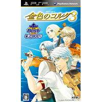 金色のコルダ3(コーエーテクモ the Best)/PSP/ULJM06010/B 12才以上対象