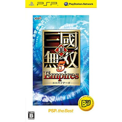 真・三國無双5 Empires(PSP the Best)/PSP/ULJM08055/B 12才以上対象