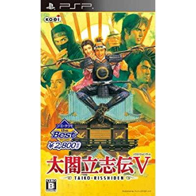 太閤立志伝V(コーエーテクモ the Best)/PSP/ULJM06158/B 12才以上対象