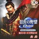 信長の野望 Online 10周年記念サウンドトラック 「破天の章」~「天下夢幻の章」/CD/KECH-1653