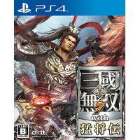 真・三國無双7 with 猛将伝/PS4/PLJM80002/B 12才以上対象
