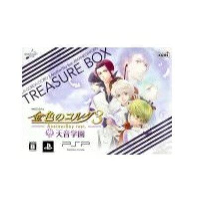 金色のコルダ3 AnotherSky feat.天音学園 トレジャーBOX/PSP/KTGSP0246/B 12才以上対象