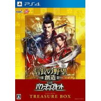 信長の野望・創造 with パワーアップキット TREASURE BOX/PS4/KTGS40275/A 全年齢対象