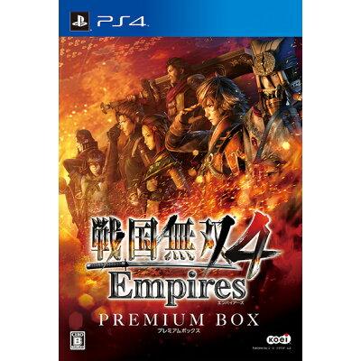 戦国無双4 Empires(エンパイアーズ) プレミアムボックス/PS4/KTGS40317/B 12才以上対象