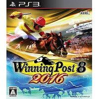 ウイニングポスト8 2016/PS3