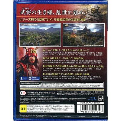 信長の野望・創造 戦国立志伝/PS4/PLJM80145/A 全年齢対象