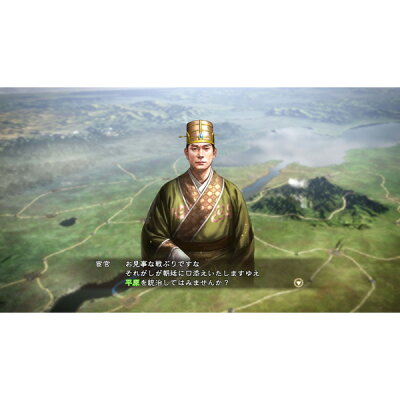 三國志13 with パワーアップキット/PS4/PLJM80186/A 全年齢対象